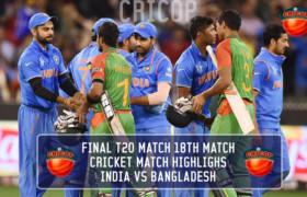 India VS Bangladesh 2018 Final T20 Full Match Highlights