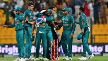 Pakistan Vs New Zealand 2nd ODI Highlights – November 9, 2018