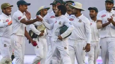 Bangladesh Vs Zimbabwe 2nd Test Day 4 Highlights